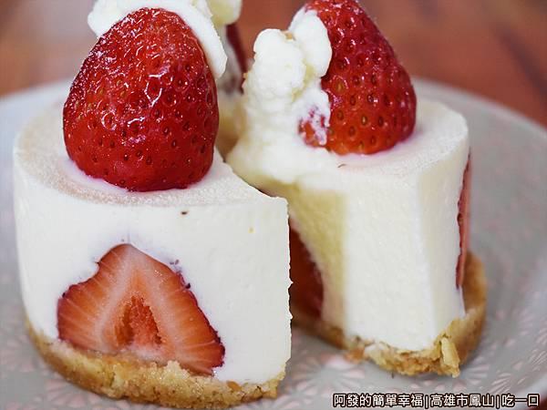 吃一口15-草莓寶盒切面.JPG