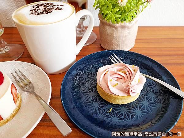 吃一口17-玫瑰檸檬塔.jpg
