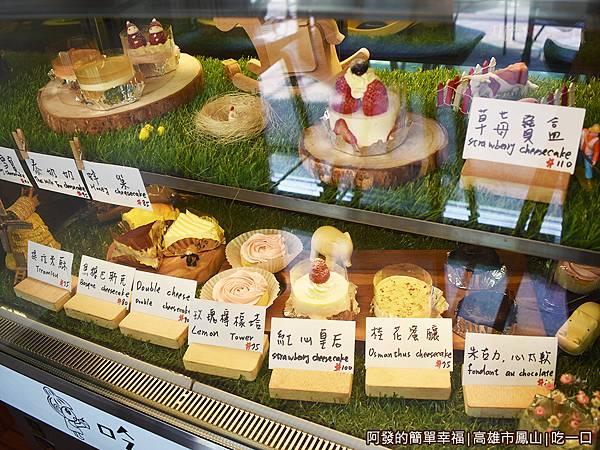 吃一口07-蛋糕櫃.JPG