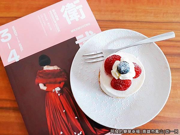 吃一口14-草莓寶盒俯視.jpg