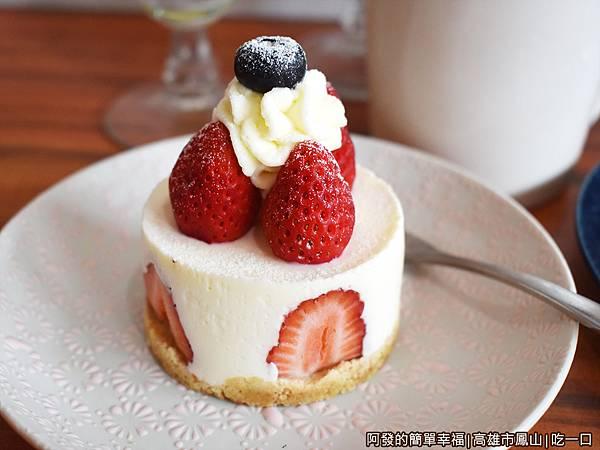 吃一口13-草莓寶盒.JPG