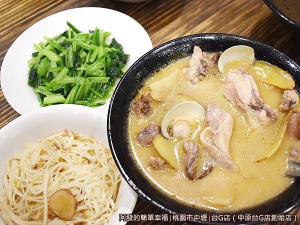 台G店15-麻油雞麻油麵線.JPG