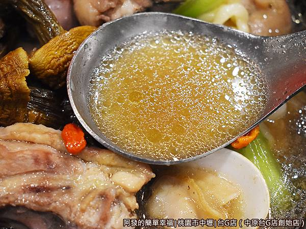台G店24-巴西蘑菇雞拉麵湯頭.JPG