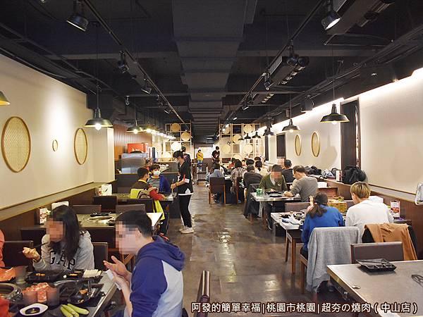 超夯の燒肉04-用餐環境.JPG