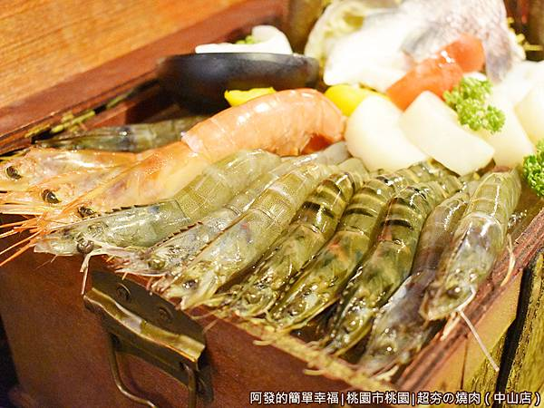 超夯の燒肉14-海鮮寶箱-四種高級蝦.JPG