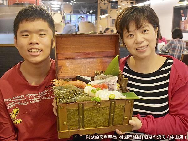 超夯の燒肉12-海鮮寶箱.JPG