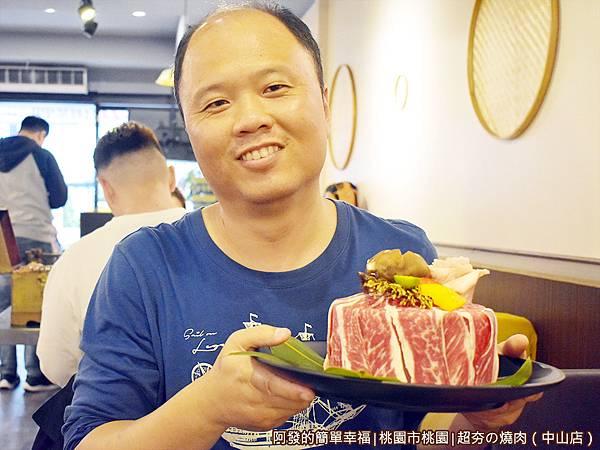 超夯の燒肉15-祝我生日快樂.JPG