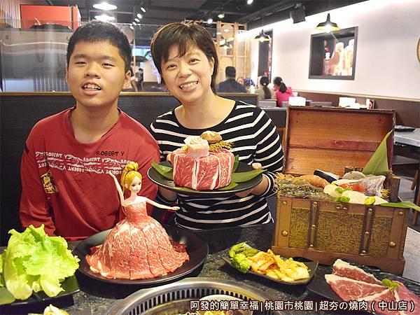 超夯の燒肉10-3種很特別的擺盤創意.JPG
