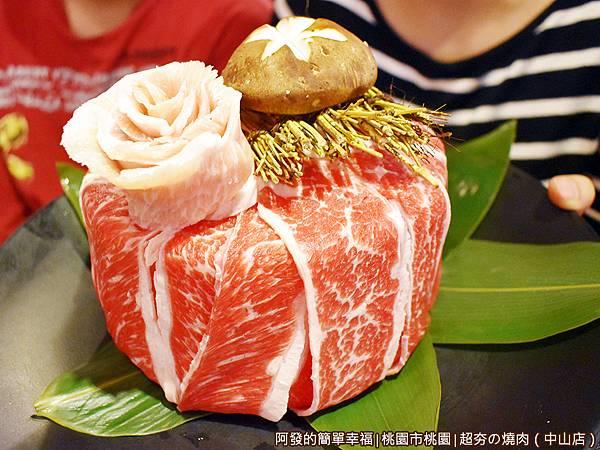 超夯の燒肉16-肉蛋糕.JPG