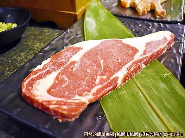 超夯の燒肉21-特選肋眼牛排.JPG