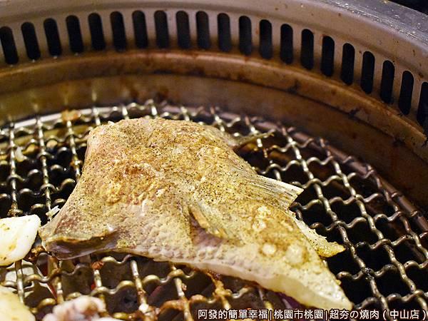 超夯の燒肉36-烤魚下巴.JPG