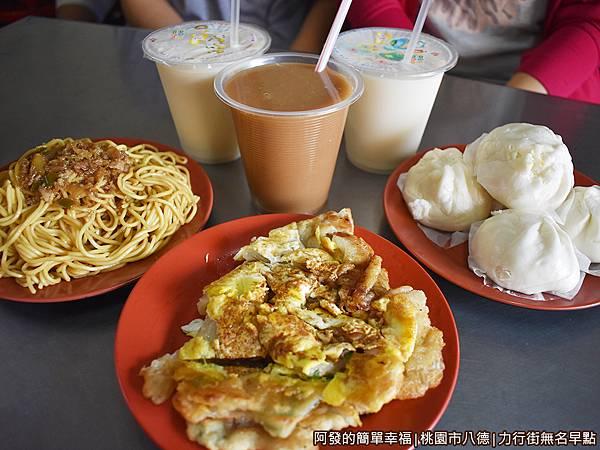 力行街無名早點07-在地傳統美味早餐上桌.JPG