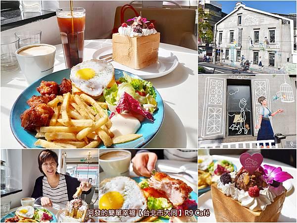 R9-Café-all.jpg