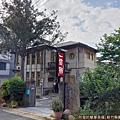 一銀麵01-庭院餐館的Fu.jpg