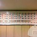 沒有店名的日本料理-昆明街-菜單.jpg