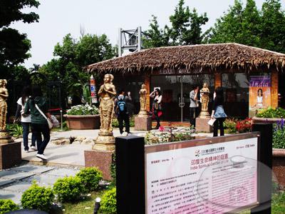寰宇庭園區-印度-印度生命精神的庭園01.jpg