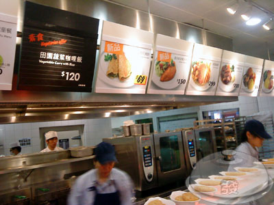 IKEA宜家家居餐廳-點餐處7-主餐區.jpg