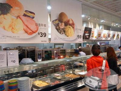 IKEA宜家家居餐廳-點餐處4-主餐區.jpg