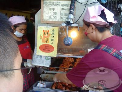 板橋-油庫口蚵仔麵線-烤香腸1.jpg