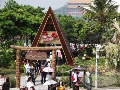 寰宇庭園區-馬來西亞-馬來西亞生活庭園00.jpg
