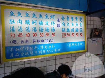 魯肉發-菜單.jpg