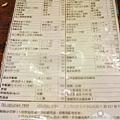 肥前屋-菜單all.jpg