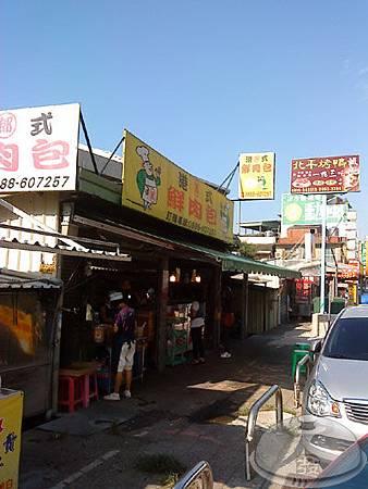 頭份-郎港式鮮肉包-店家1.jpg
