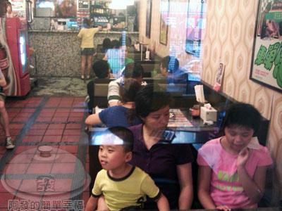 好好味茶餐廳05-店內一角.jpg