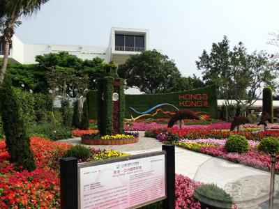 寰宇庭園區-香港-亞洲國際都會01.jpg