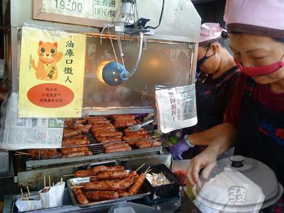 板橋-油庫口蚵仔麵線-烤香腸2.jpg