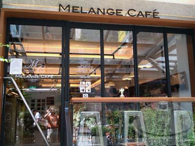 米朗琪咖啡館06隔壁的二館.jpg