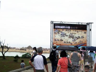 福隆國際沙雕藝術季07.jpg