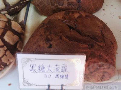 輔仁大學文園-大菠蘿麵包10.jpg