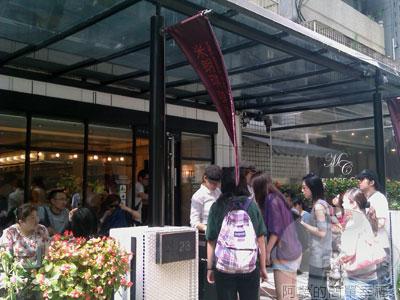 米朗琪咖啡館01門口.jpg