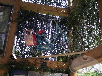 寰宇庭園區-荷蘭-荷蘭花園:綠色城市 品質生活01.jpg