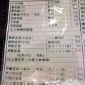 肥前屋-菜單1.jpg