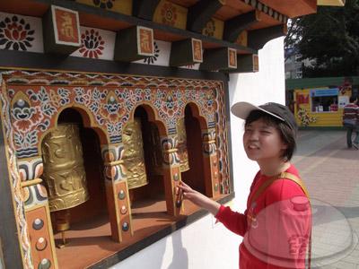 寰宇庭園區-不丹-不丹幸福花國08.jpg