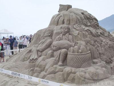 福隆國際沙雕藝術季27.jpg