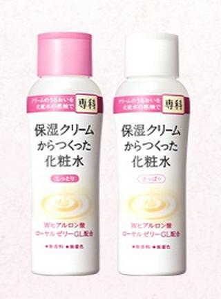 水極潤光環 - 保濕專科乳潤化粧水