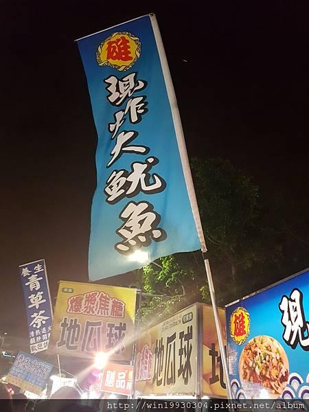 20161107_201021.jpg