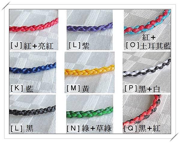 NONAME888999589999-8