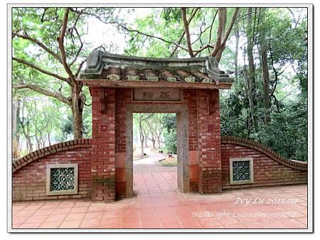 1020907-嘉義公園