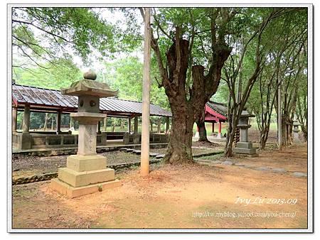 1020907-史蹟紀念館