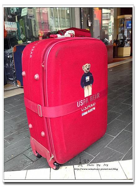 1021214-行李箱