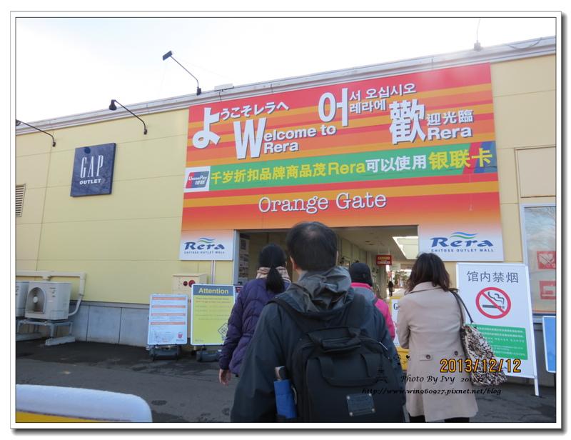 1021212~北海道DAY5《千歲Outlet購物中心》