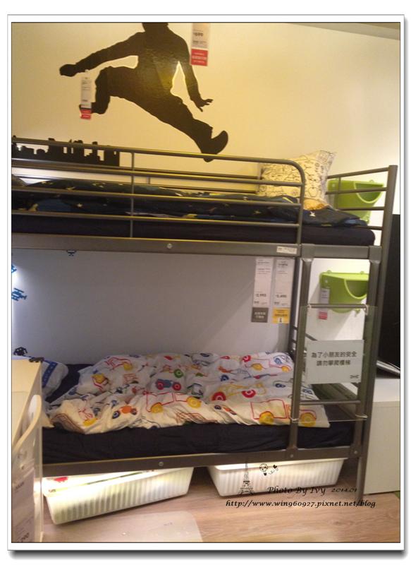 1030208~IKEA兒童房