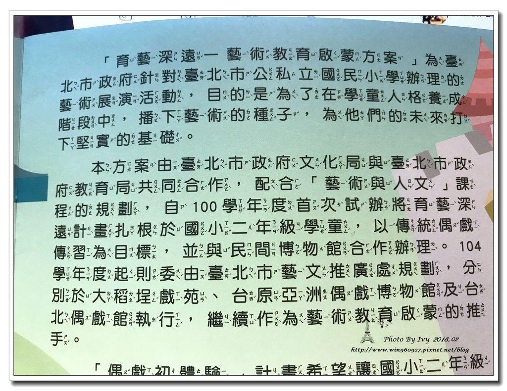 0314C-04.jpg