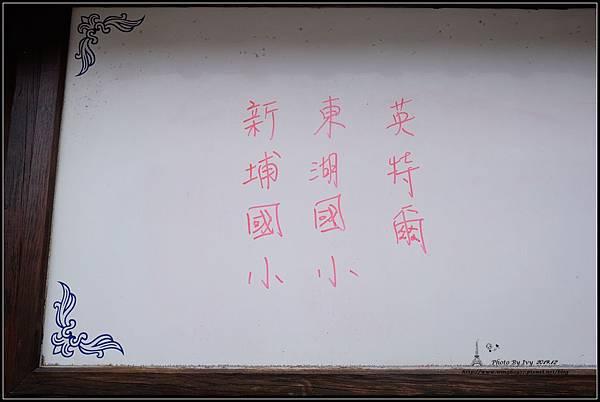 1218-294.jpg