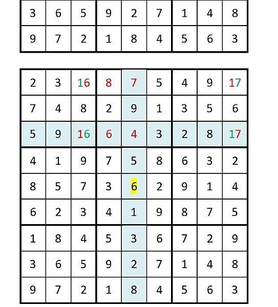 Sudoku201211150004