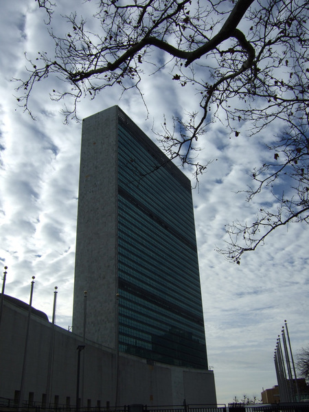 聯合國大樓